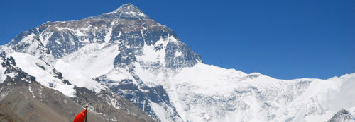 Lhasa-Everest Base Camp Tour